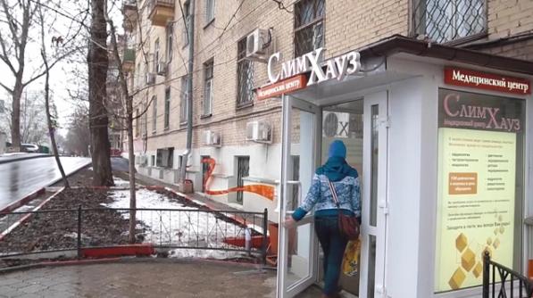 найти работу в москве на дому без опыта для пенсионеров